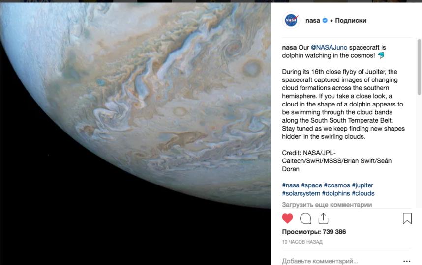 Кадры NASA. Фото Getty