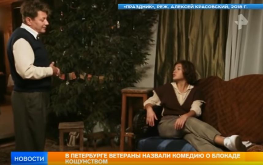 Кадры из сюжета о фильме. Фото Скриншот Youtube