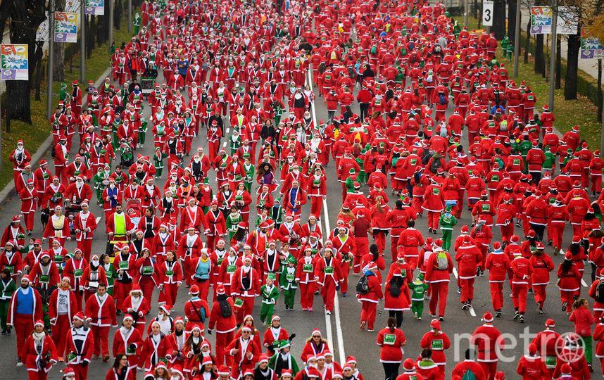 Более 7 000 человек приняли участие в акции. Фото AFP