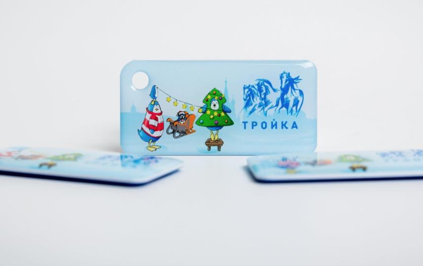 Так к Новому году оформили проездные брелоки. Фото mos.ru