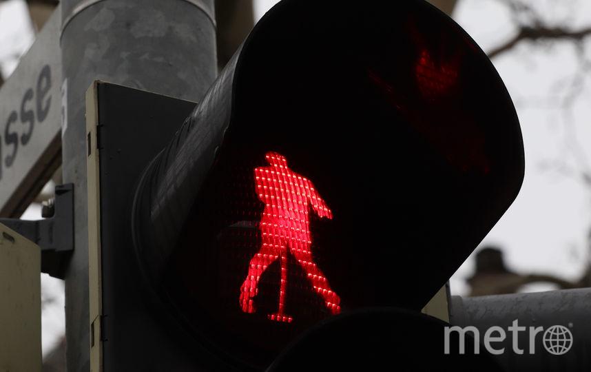 Всего в городе установили три таких светофора. Фото AFP