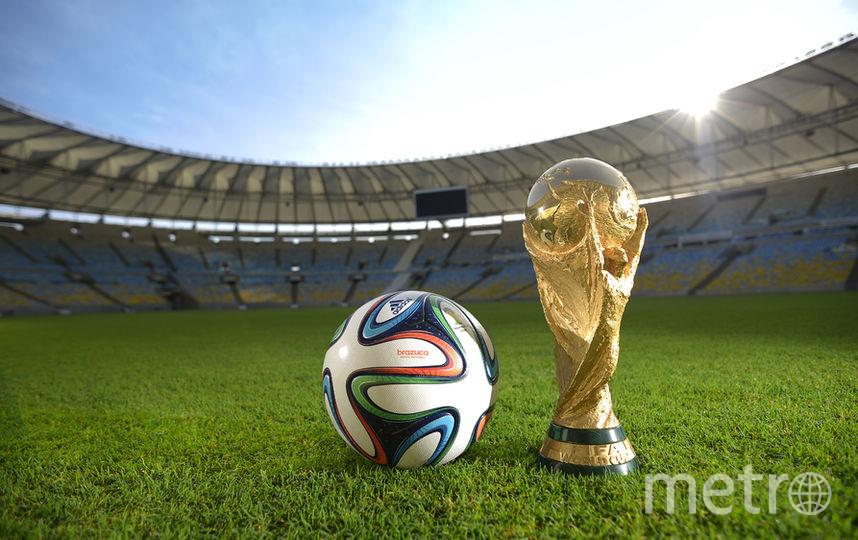 Чемпионат мира по футболу. Фото Getty