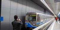 В Москве двое подростков возомнили себя машинистами метрополитена и попались полицейским
