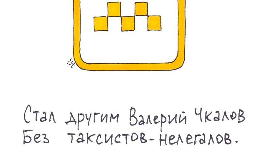 """Илья Тихомиров создал новую серию картинок, которую посвятил присвоению имен аэропортам. Фото https://vk.com/i_tikhomirov, """"Metro"""""""