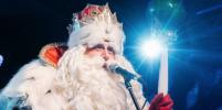 Настоящий Дед Мороз рассказал о своём новогоднем желании