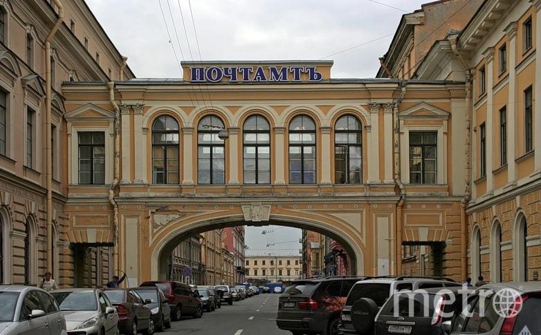 "Главпочтамт Петербурга. Фото ""Metro"""