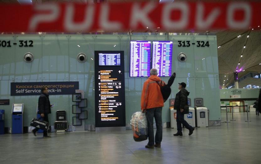 """Арбитражный суд решил, сколько можно стоять бесплатно у аэропорта Пулково. Фото Фотоархив, """"Metro"""""""