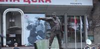 Памятник легенде хоккея Анатолию Тарасову открыли в Москве. Фото