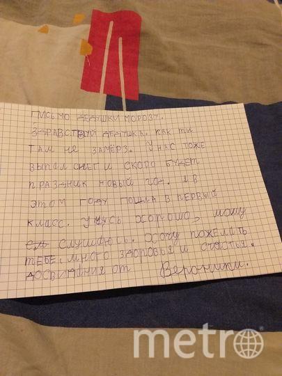 "Тамбовцева Вероника Денисовна, 7лет. Фото Виктория Тамбовцева., ""Metro"""