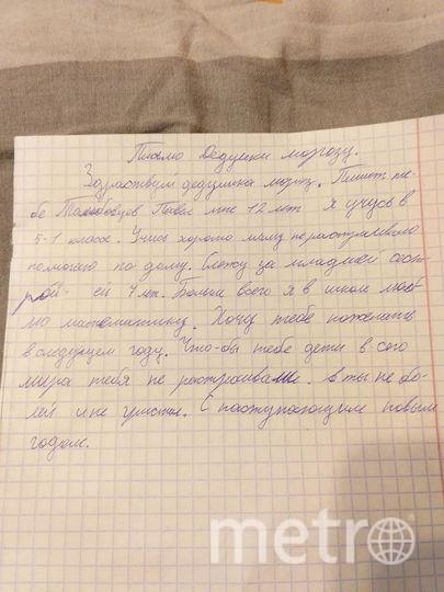 "Тамбовцев Павел Денисович, 12 лет. Фото Виктория Тамбовцева., ""Metro"""