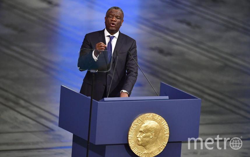 Дени Муквеге. Фото AFP