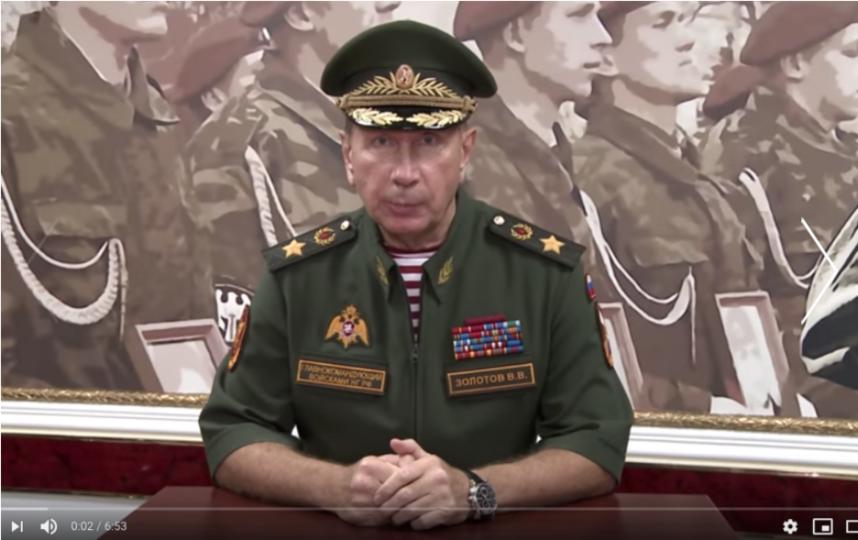 Виктор Золотов. Фото скриншот, Скриншот Youtube