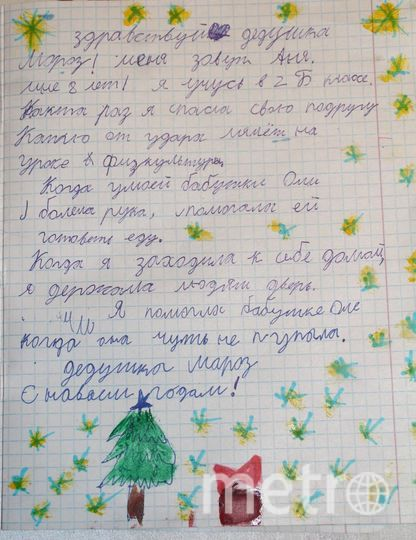 """Сенникова Анна - 8 лет. Фото Сенникова Ирина Юрьевна, """"Metro"""""""