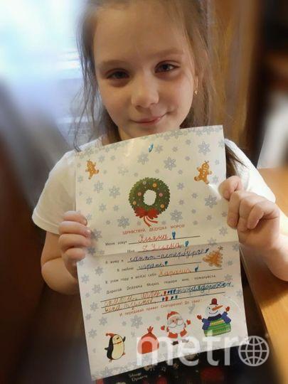 "Филиппова Ульяна, 7 лет. Фото Харина Юлия Николаевна, ""Metro"""