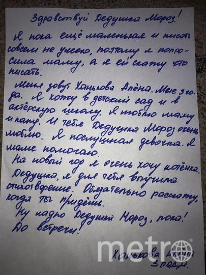 """Ханькова Алёна, 3 года. Фото Ольга Ханькова (Бармашова), """"Metro"""""""
