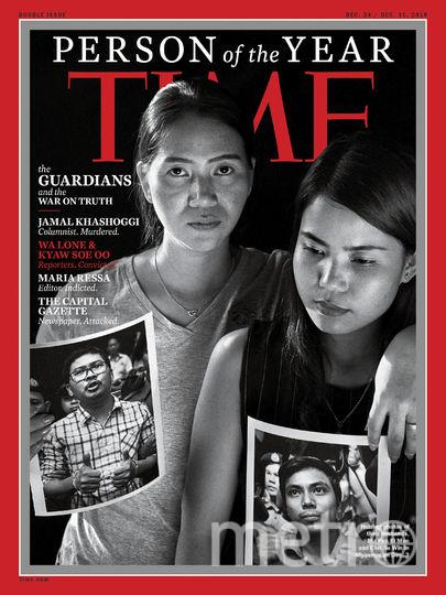 Обложка Time. Фото AFP
