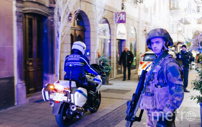 Страсбург. Фото AFP