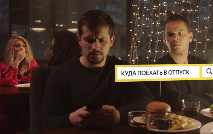 Двойники Боширова и Петрова ищут, куда поехать в отпуск. Фото Скриншот YouTube/MALFA, Скриншот Youtube