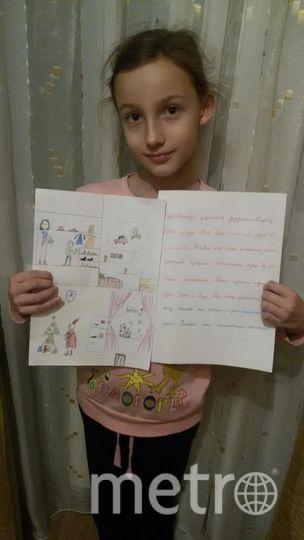 "Автор письма и рисунка Зернова Аня. Фото Зернова Екатерина, ""Metro"""