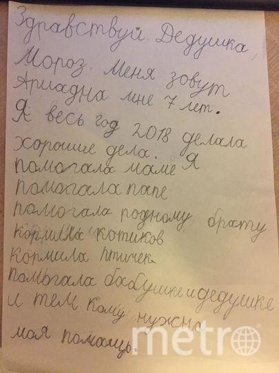 """Корнилова Ариадна, 7 лет. Фото Корнилов Павел Станиславович, """"Metro"""""""