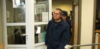 В бюджет России поступили миллионы Улюкаева