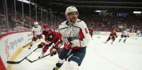 Хоккеист Овечкин признан первой звездой дня в НХЛ