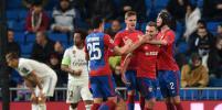 ЦСКА второй раз подряд обыграл