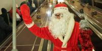 В петербургское метро спустился Дед Мороз