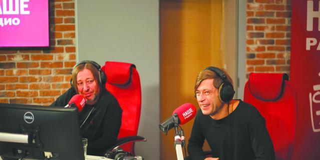 НАША семья. За 20 лет радиостанция успела обрасти звёздными друзьями, а для кого-то даже стать альма-матер. Группа