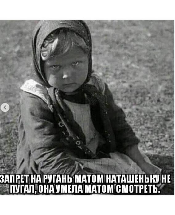 Шнуров ответил стихотворением на введение наказания за оскорбления власти. Фото скриншот www.instagram.com/shnurovs/