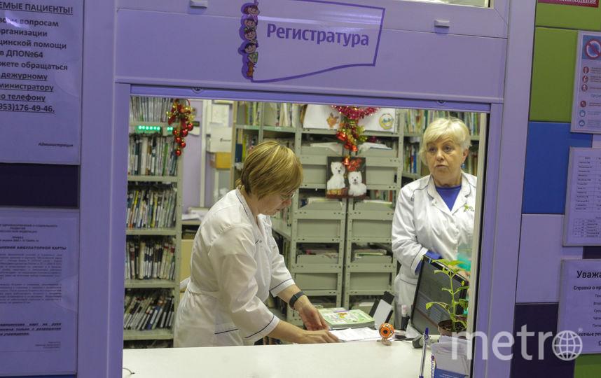 В детских поликлиниках города начали работу специальные кабинеты неотложной медицинской помощи. Фото Роман Пименов., Интерпресс