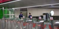 В Москве станцию метро