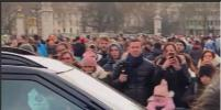Кейт Миддлтон удивила туристов у Букингемского дворца