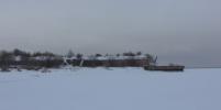 По факту расхищения Кронштадтских фортов заведено уголовное дело