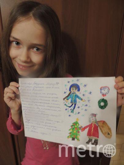 "Яблокова Марьяна, 9 лет. Фото Иванова Ольга Борисовна, ""Metro"""