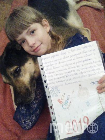 """Истомина Дарья, 11 лет. Фото Истомина Юлия Владимировна, """"Metro"""""""