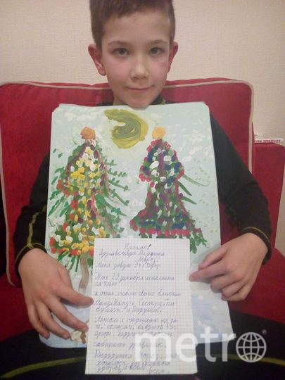 "Эфа Федор, 7 лет. Фото ""Metro"""