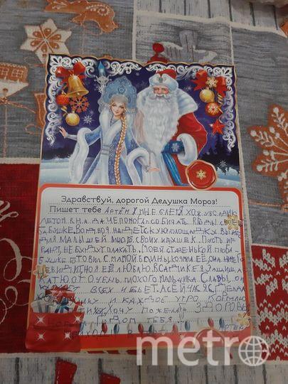 """Жданов Артем,6 лет. Фото Жданова Ирина, """"Metro"""""""