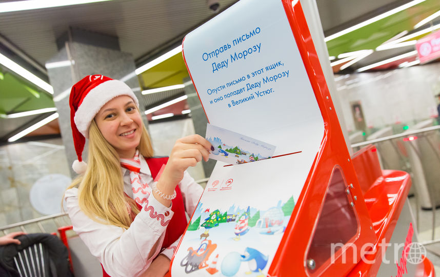 В метро заработала праздничная почта. Фото предоставлено пресс-службой метро