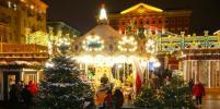 Как украсили предпраздничную Москву: самые яркие фото