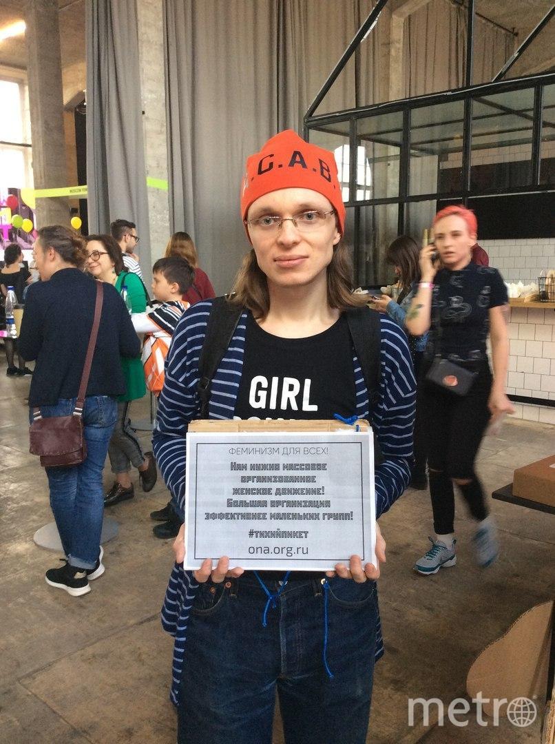 Кира Соловьёва. Фото предоставлены героинями публикации