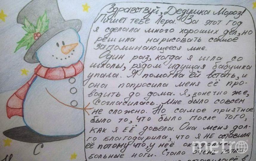 """Ермакова Валерия, 13 лет. Фото Ермакова Валерия Сергеевна, """"Metro"""""""