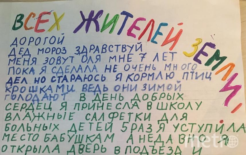 "Базарина Оля, 7,5 лет. Фото    Базарина Анна Витальевна, ""Metro"""