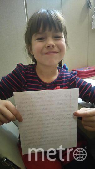 """Зайцева Вероника, 7 лет. Фото Зайцева Виктория Александровна, """"Metro"""""""