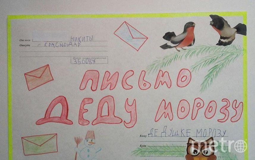 "Мацак Никита, 7 лет. Фото Мацак Елена Анатольевна, ""Metro"""