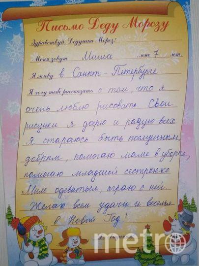 """Миша Ефимов. Фото Николай, """"Metro"""""""