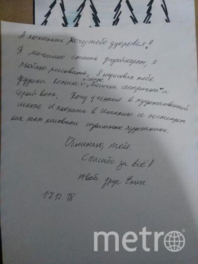 "Елисей  Владимирович Лемешко, 11 лет. Фото  Лемешко Наталья Николаевна, ""Metro"""
