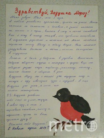 "Скородумова Тая, 3 года. Фото Скородумова Анна Сергеевна, ""Metro"""