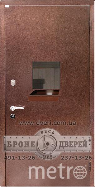 Двери в кассовый узел со стеклом и лотком ДЗВП 4/2 (касса). Фото dveri.com.ua