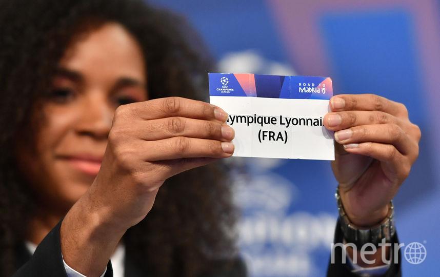 Жеребьёвка 1/8 финала Лиги чемпионов. Фото AFP